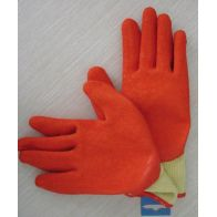 See more information about the Medium Latex Coated Gloves