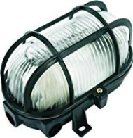 See more information about the Status Turin Halogen Bulkhead Light