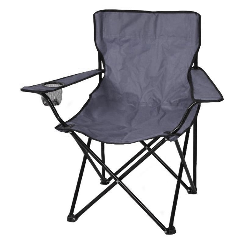 Adult Camping Chair - Grey