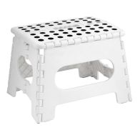 See more information about the Home Essentials Small Folding Stool - White With Black Spots