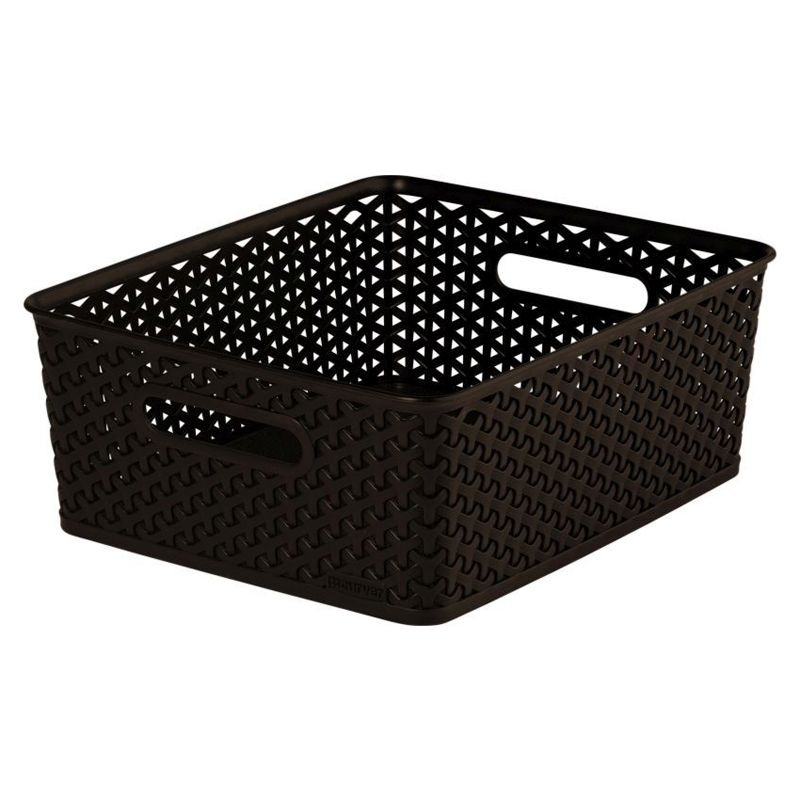 13L Curver My Style Rattan Basket - Dark Brown