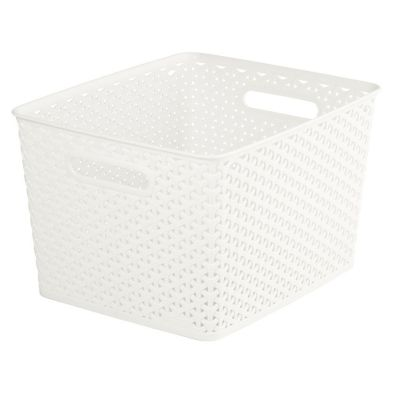 18L Curver My Style Rattan Basket - White