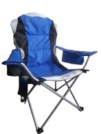 See more information about the Deluxe Folding Travel Chair Blue