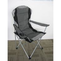 See more information about the Deluxe Folding Travel Chair