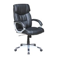 See more information about the Office Desk Chair