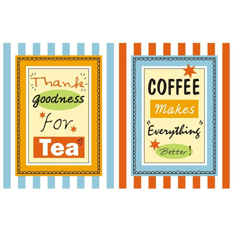 Stripe Tea and Coffee Cotton Tea Towels 2 Pack