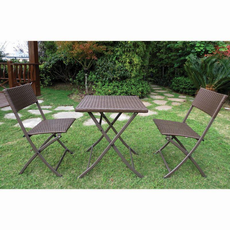 Danbury 3 Piece Folding Rattan Set Garden Furniture. Danbury 3 Piece Folding Rattan Set Garden Furniture   Buy Online
