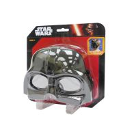 See more information about the Star Wars Darth Vader Swimming Pool Mask