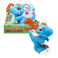 See more information about the Junior Megasaur Talk Back T-Rex