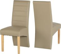 See more information about the G5 Leather Style Dining Chair - TAUPE