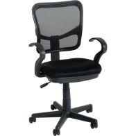 See more information about the Clifton Computer Chair