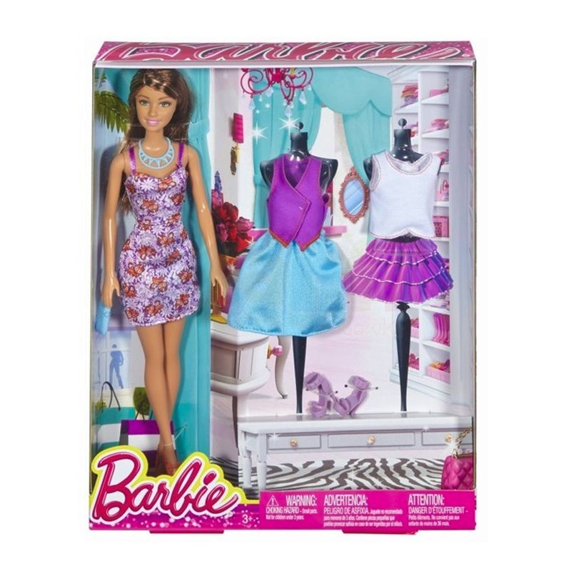 Barbie Doll & Fashion Clothes Brunette