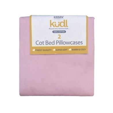 Kidsaw Kudl Kids Pillowcases 100% Cotton (2) Pink