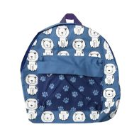 See more information about the Kids Backpack Lion