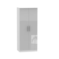 See more information about the Buxton Wardrobe Grey 2 Door