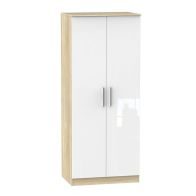 See more information about the Buxton Wardrobe White 2 Door